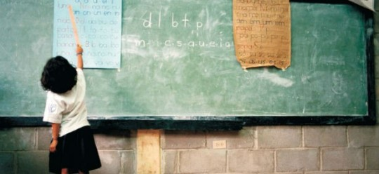 CHUAYFFET Y LA EDUCACIÓN EN MÉXICO